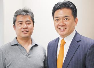 小倉代表(右)と内海氏