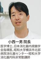 胃内視鏡検査、口から?鼻から?