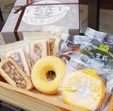 かわさき名産品「宮前ドーナツ」