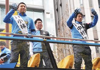 小林選手(左)と中村選手(右)