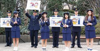 110番のポイントを紹介する川崎純情小町☆
