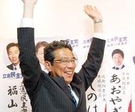 県会 柳瀬氏(立民)が初当選