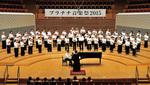 プラチナ音楽祭で公演=「J&S」提供