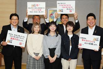 等々力ライブに向け、福田市長ら市職員と思いを交わした(中央右から)SHISHAMOの吉川さん、宮崎さん、松岡彩さん