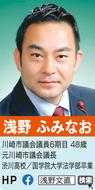 「市民(あなた)の視点」で市政改革‼台風19号被災者支援について!