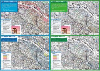 既に公表されている「洪水ハザードマップ」