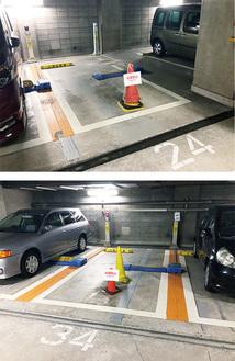 使用停止となっている駐車スペース