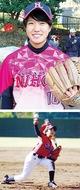 女子プロ野球に入団内定