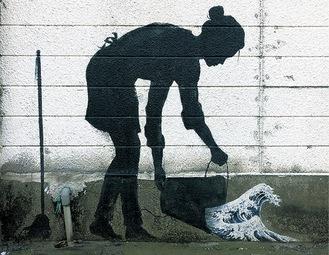 「Everyone is an Artist」という名がつけられている壁画