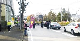 東名川崎IC周辺で活動する参加者