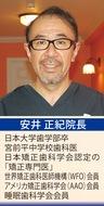 虫歯のリスクを抑える矯正治療