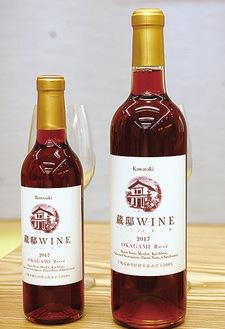 市内のブドウを使い別の醸造所で作られたワイン
