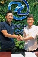 ベトナム企業と業務提携