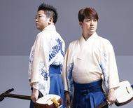 吉田兄弟が20周年公演