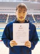 全国水泳大会2冠