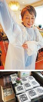 防護服を試着する大橋さん(上)と梱包された100着の防護服