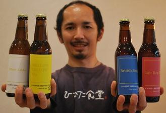 川崎クラフトビールと内田店長