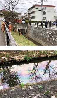 消防などが出動し対応する様子(上)と川の状況