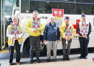 献血活動を行ったメンバー