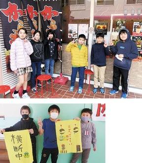 ポスターを作成した児童(上)と横断旗を手にする児童