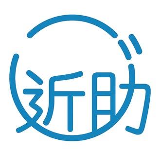 ご近助のロゴ