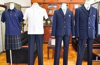 選択制の新制服