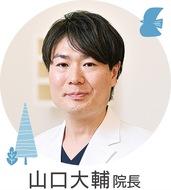 目のお悩みQ&A