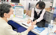 ワクチン予約をサポート