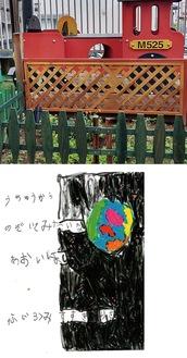 職員が手作りした花壇の柵(上)と年長児の俳句作品