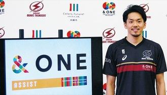 施策を発表する篠山選手