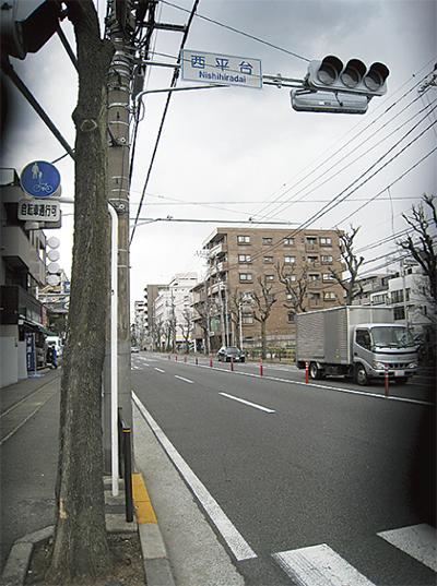 市内にも巨大地震の衝撃