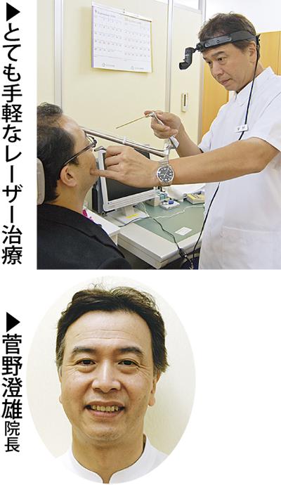 幅広いニーズに応える最先端設備の耳鼻科専門医院