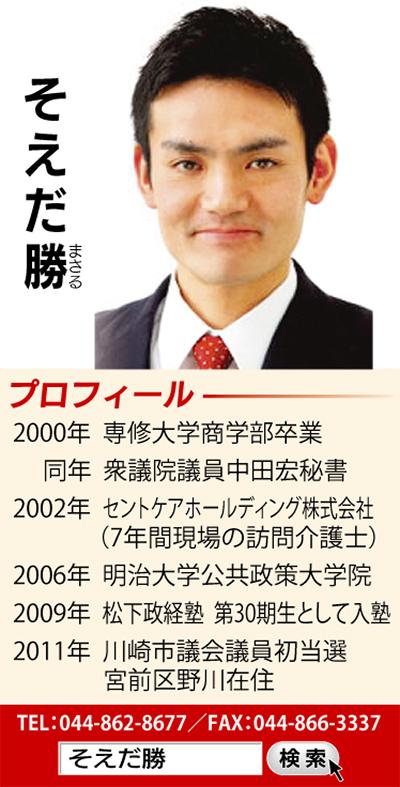 川崎コンビナート地区耐震化に向けた課題を痛感