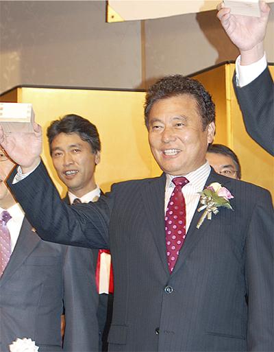 「神奈川を繁栄に導く」