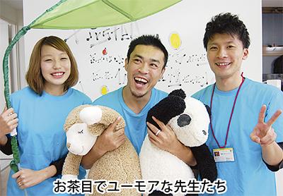 27日(日)、親子遊び1日体験開催