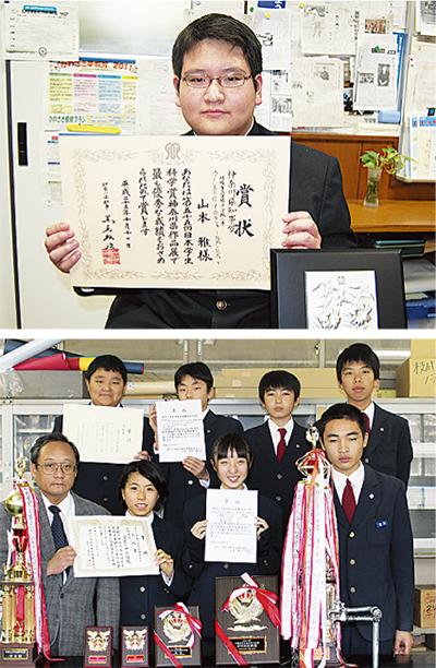 3年連続の県知事賞