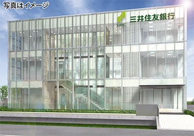 円定期預金・貸金庫キャンペーン