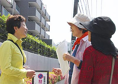土橋町内会で声掛け訓練
