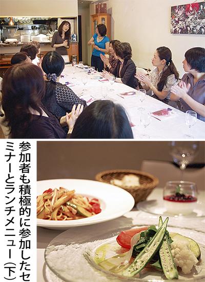 食事をしながら学べるセミナー