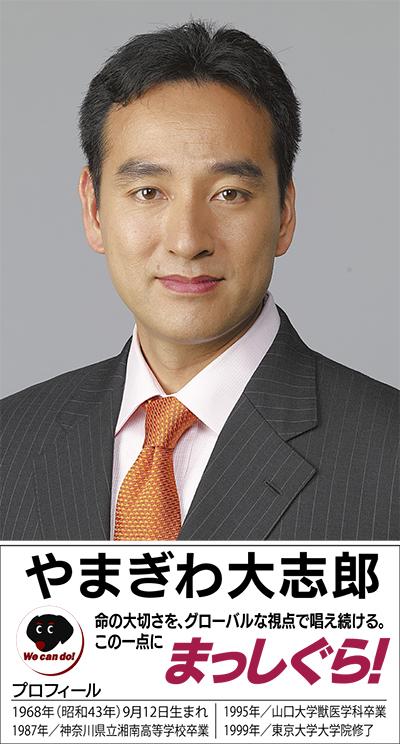 自民党政策の徹底検証とめざす日本の方向性