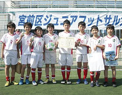 FC土橋ホワイトが優勝