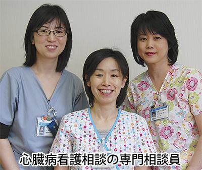 心臓病における退院後の注意点