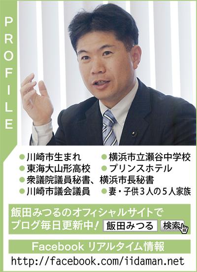 「震災廃棄物処理」箱根町・南足柄市に救われた形