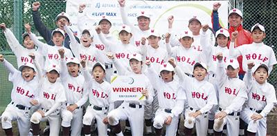 富士見台W(ウルフ)が関東優勝