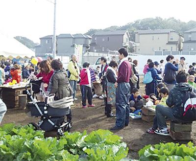 収穫祭で地域交流
