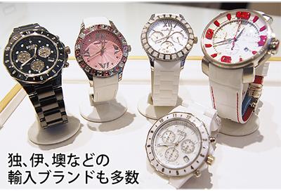 時計・宝飾品の専門店「千野」