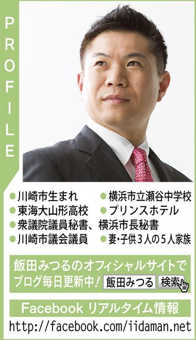 神奈川県の役割を徹底議論!