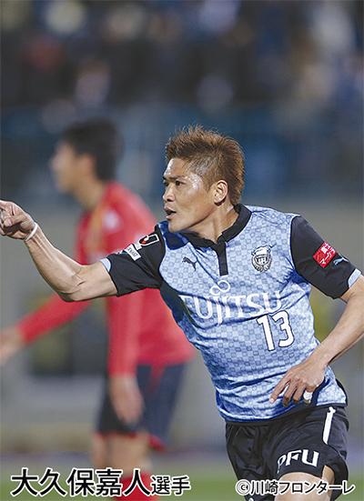 川崎F×神戸と対決
