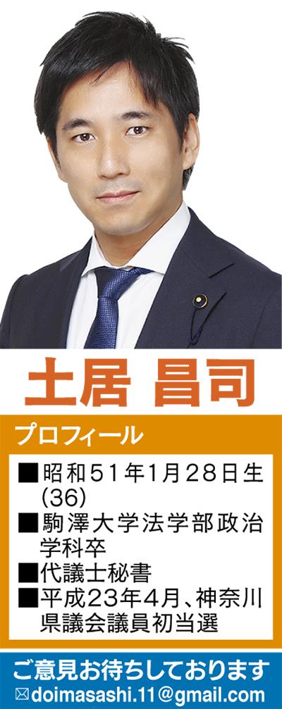 羽田を活かす「川崎循環道路」実現を望む