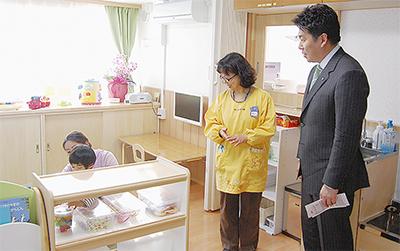 土橋に病児保育室を開設
